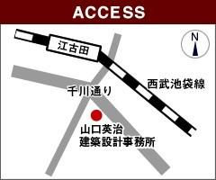 山口英治建築事務所アクセスマップ(東京)
