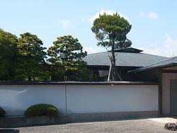 高知県高知市知事公邸